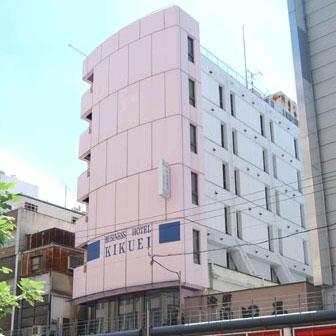 ビジネスホテル 菊栄◆楽天トラベル