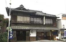 山崎屋 旅館◆楽天トラベル