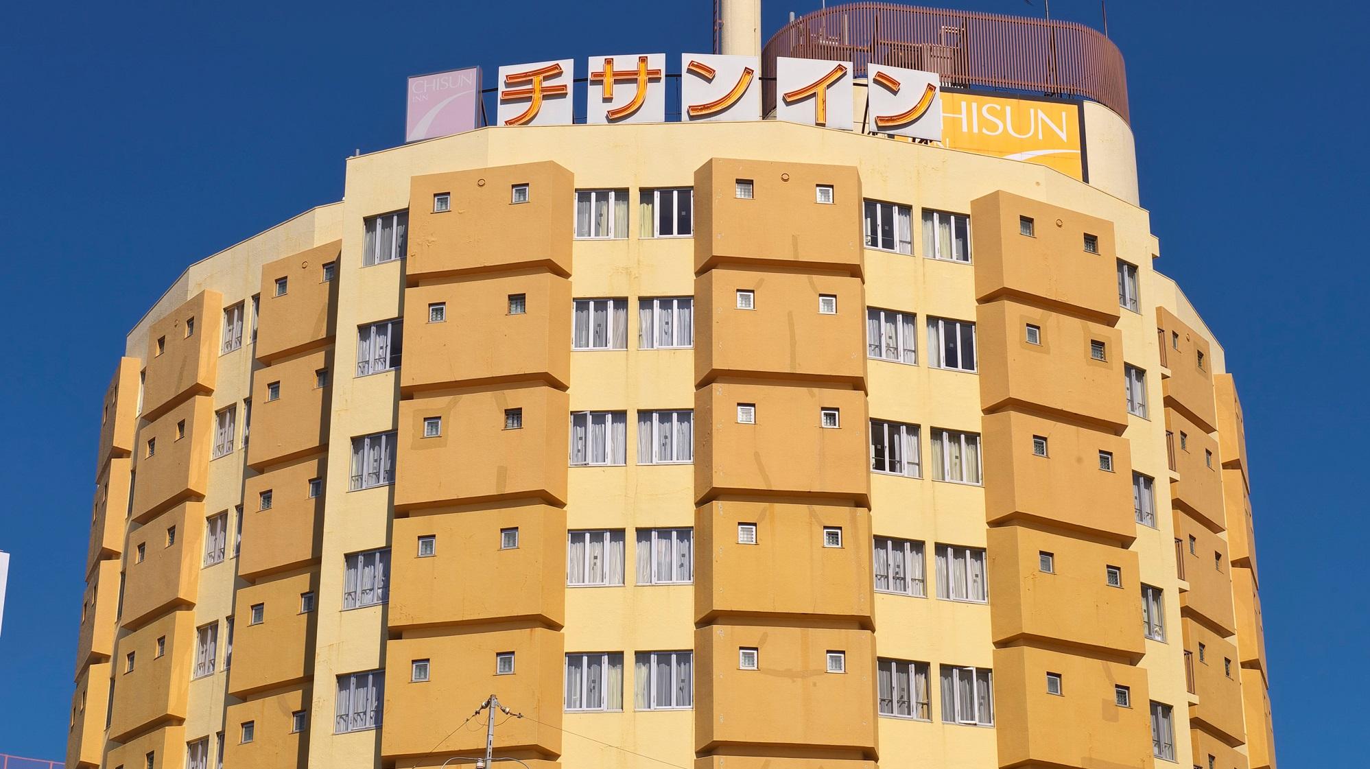 チサン イン 名古屋◆楽天トラベル