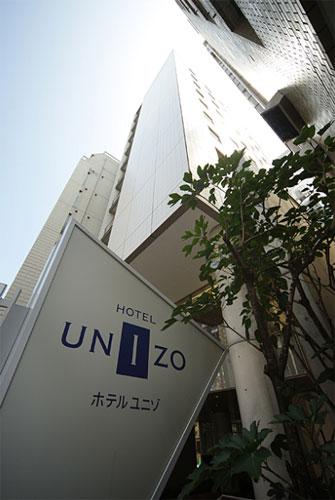 ホテルユニゾ新橋(旧:サンホテル新橋)