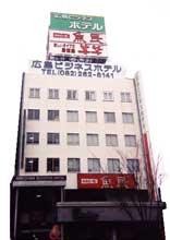 広島ビジネスホテル