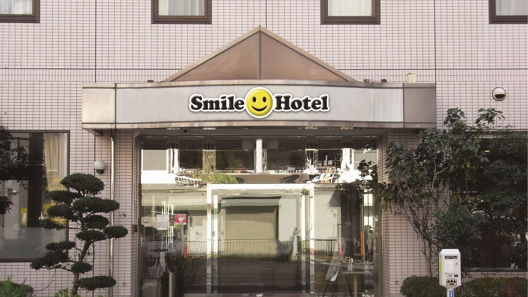 名古屋 リバティ ホテル◆楽天トラベル