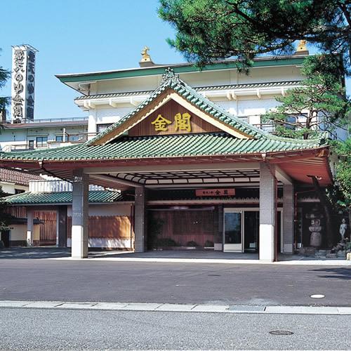 粟津温泉 露天のゆ 金閣
