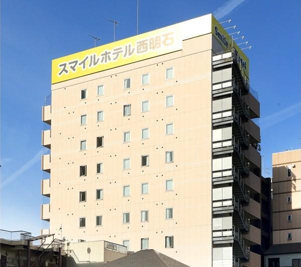 スマイル ホテル 西明石◆楽天トラベル