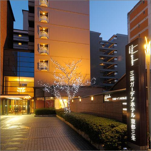 三井ガーデンホテル 京都三条◆楽天トラベル