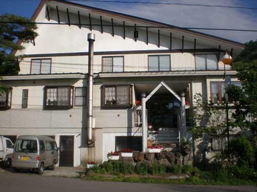 国民宿舎 あけぼの山荘◆楽天トラベル