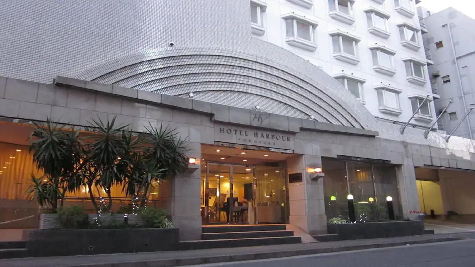 【ネットができる宿|戦艦三笠とマグロ】ホテル ハーバー横須賀