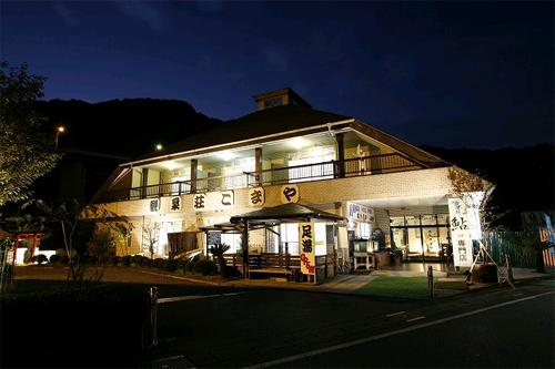 神奈川県旅行ならまかせてください(\u003d゚ω゚)人(゚ω゚\u003d)ぃょぅ!(220記事)|クチコミテーマ , 楽天ブログ