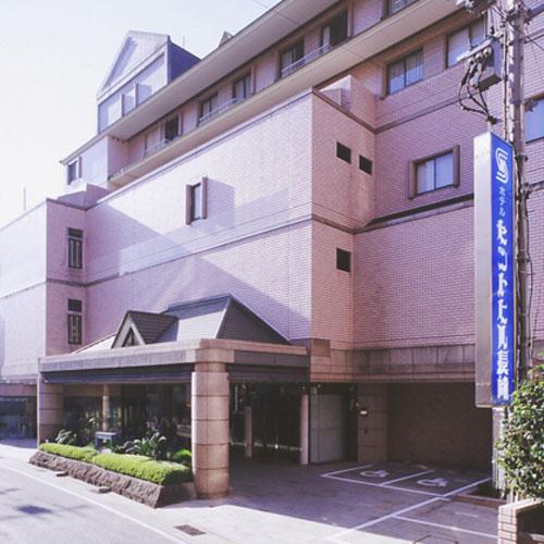 ホテル セントヒル長崎◆楽天トラベル