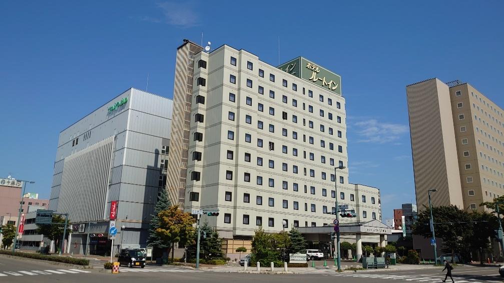 ホテル ルートイン 帯広駅前◆楽天トラベル