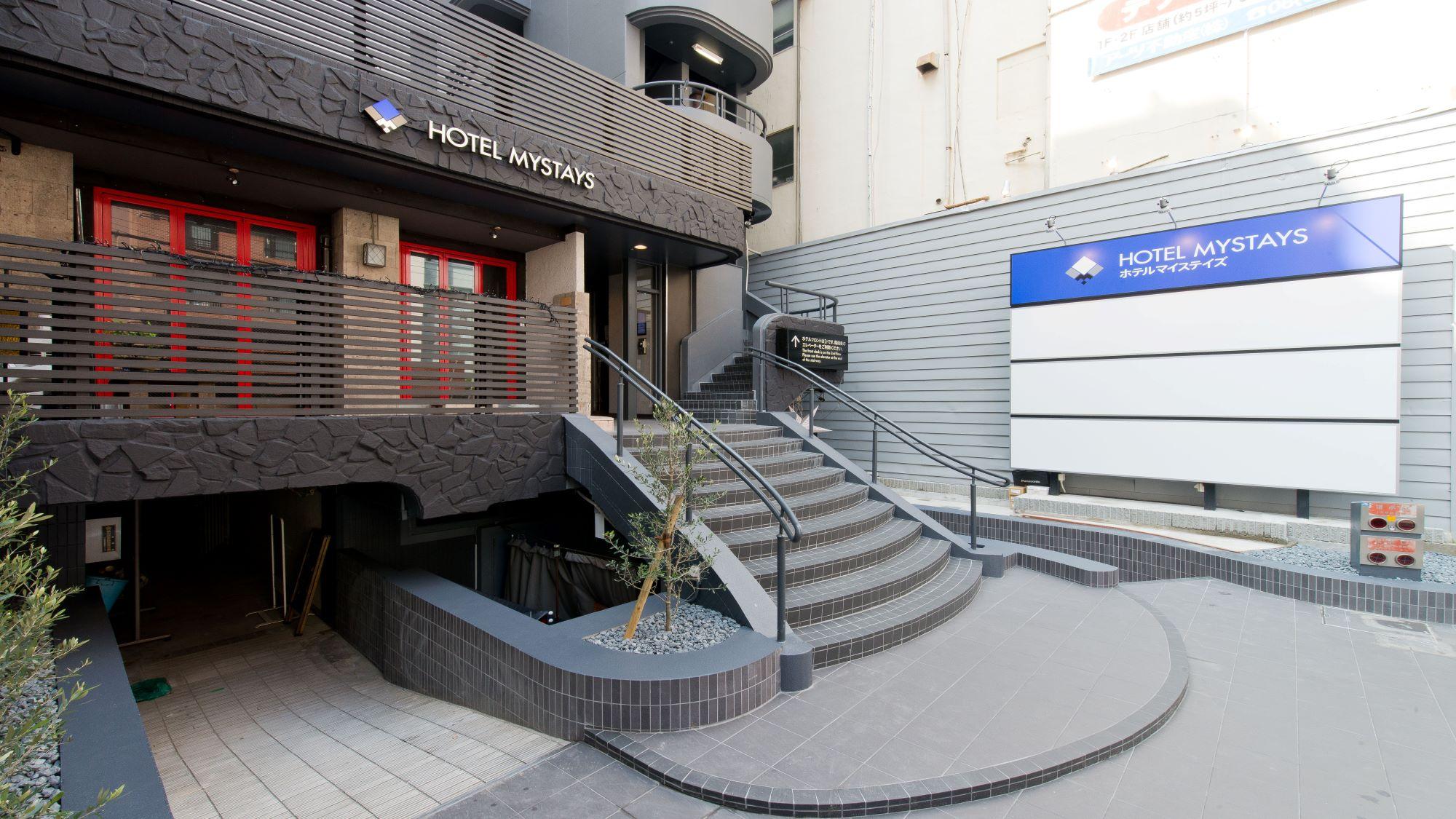 ホテル マイステイズ 心斎橋◆楽天トラベル