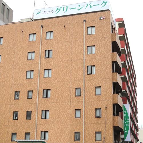 ホテル グリーンパーク◆楽天トラベル