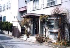 中川旅館◆楽天トラベル