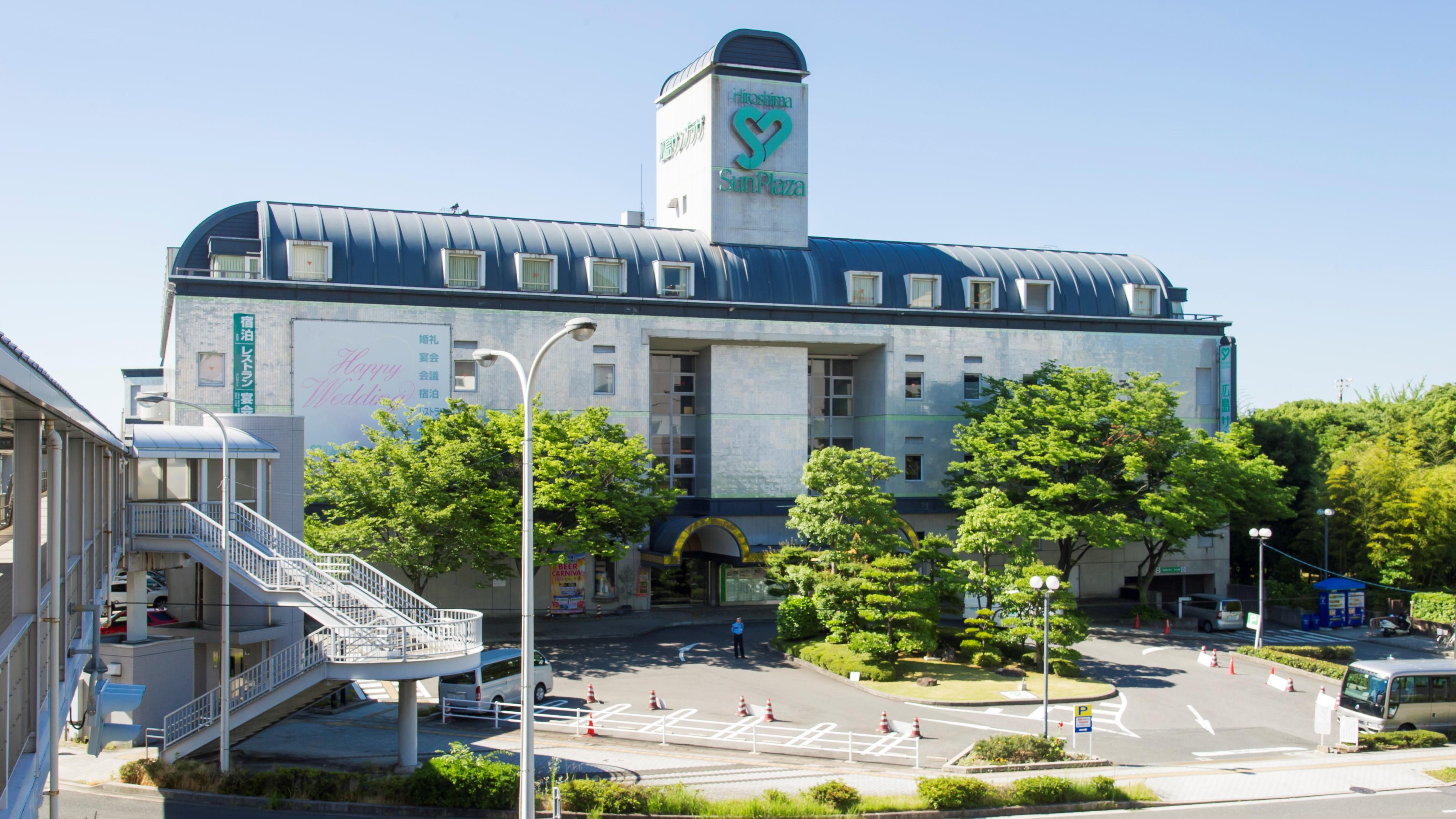 ホテル 広島 サンプラザ◆楽天トラベル
