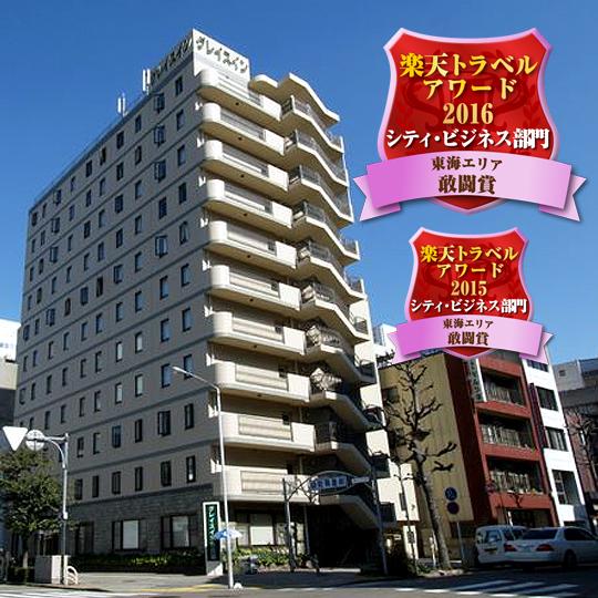 43edd3f0ea2c グレイスイン名古屋シングル226室。安心、安全、快適、エコノミーなビジネスホテルです。名古屋での拠点としてご活用下さい。