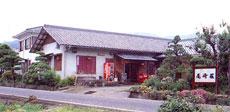 尾崎荘◆楽天トラベル