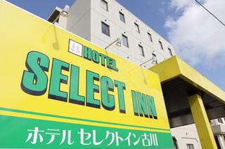 ホテル セレクトイン 古川◆楽天トラベル