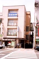 松屋旅館<石川県>