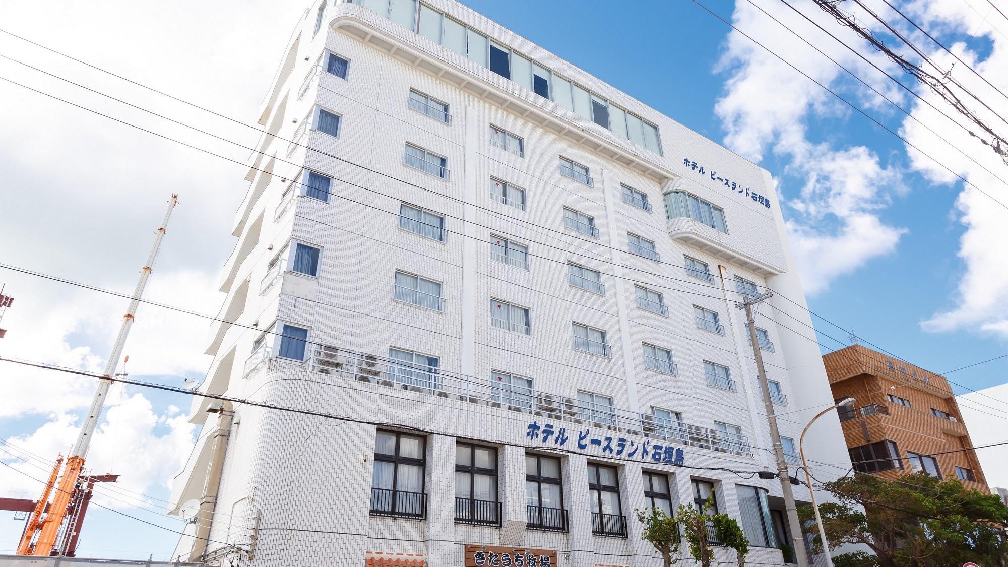 ホテル ピースランド石垣島