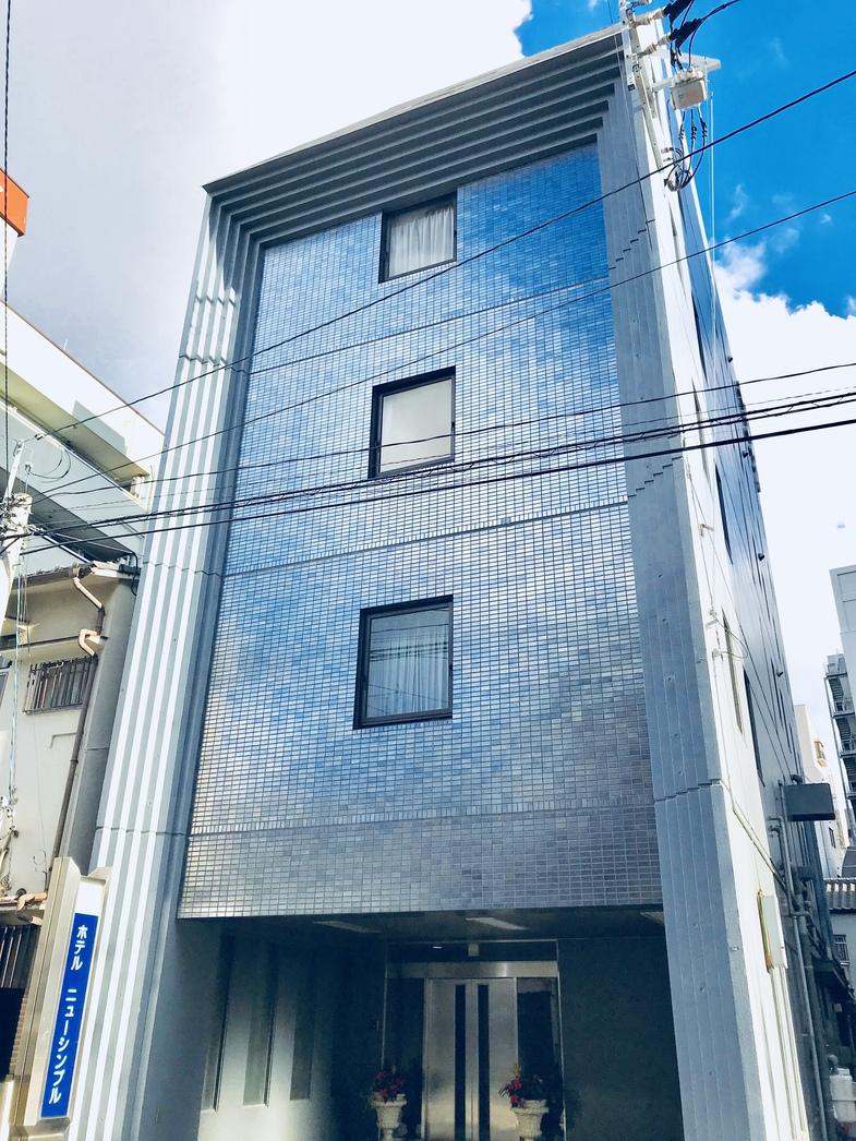 ホテル ニュー シンプル◆楽天トラベル