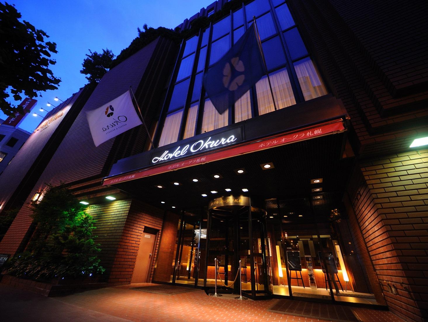 ホテル オークラ札幌◆楽天トラベル