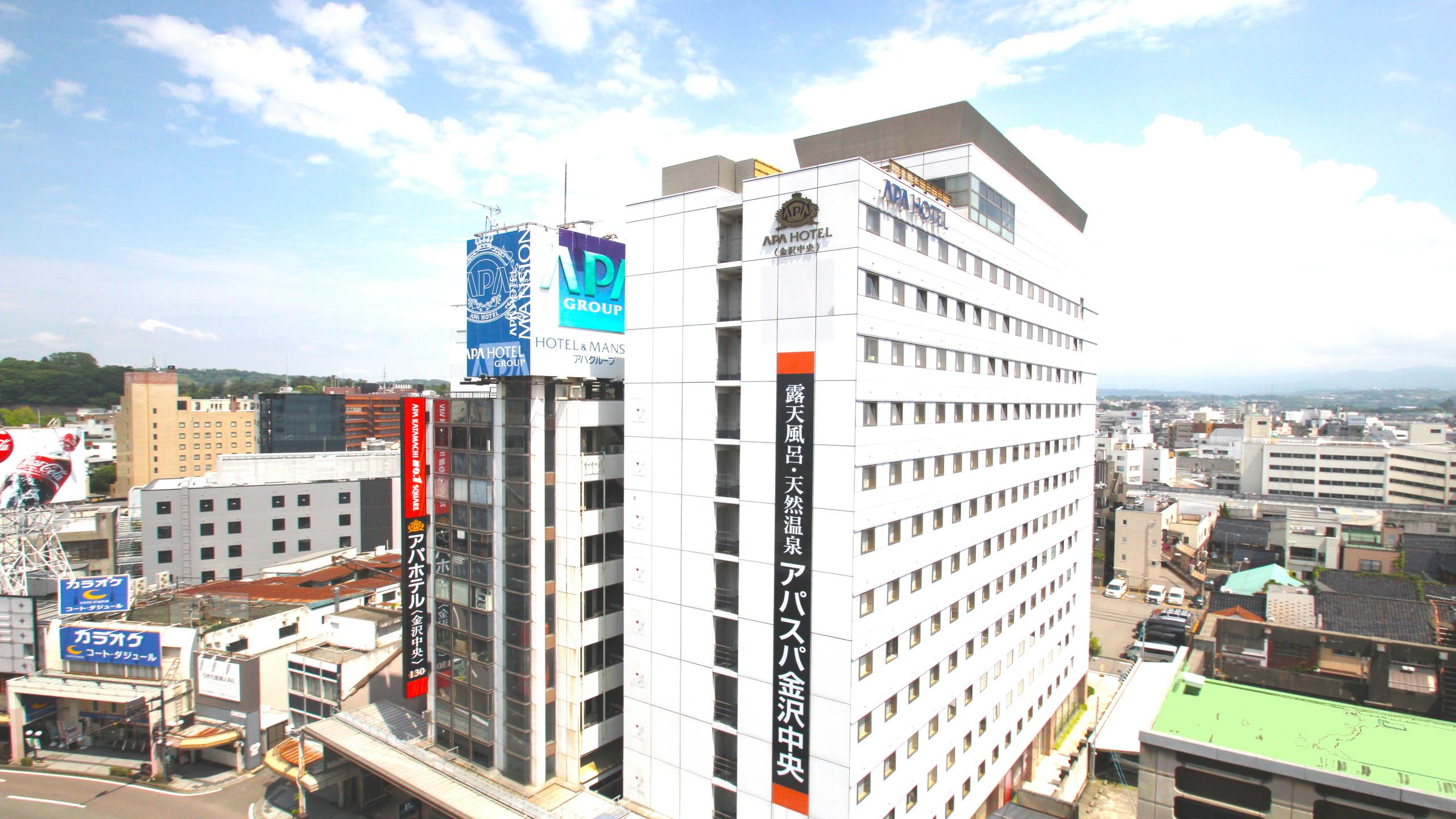 アパホテル 金沢中央◆楽天トラベル