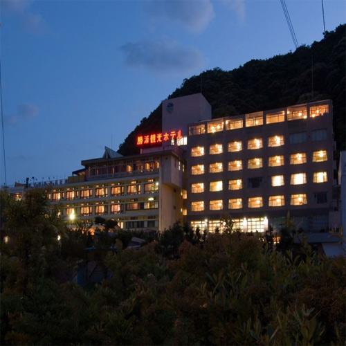 勝浦温泉 陽いずる紅の宿 勝浦観光ホテル