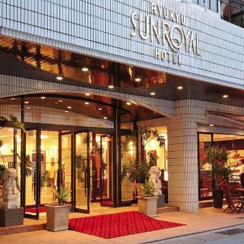 琉球 サンロイヤル ホテル◆楽天トラベル