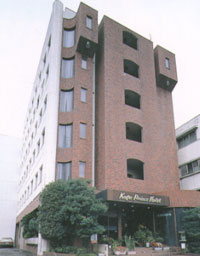 甲府プリンスホテル朝日館◆楽天トラベル