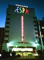 サウナ&カプセルホテル グリーンランド博多駅前 エスパ店