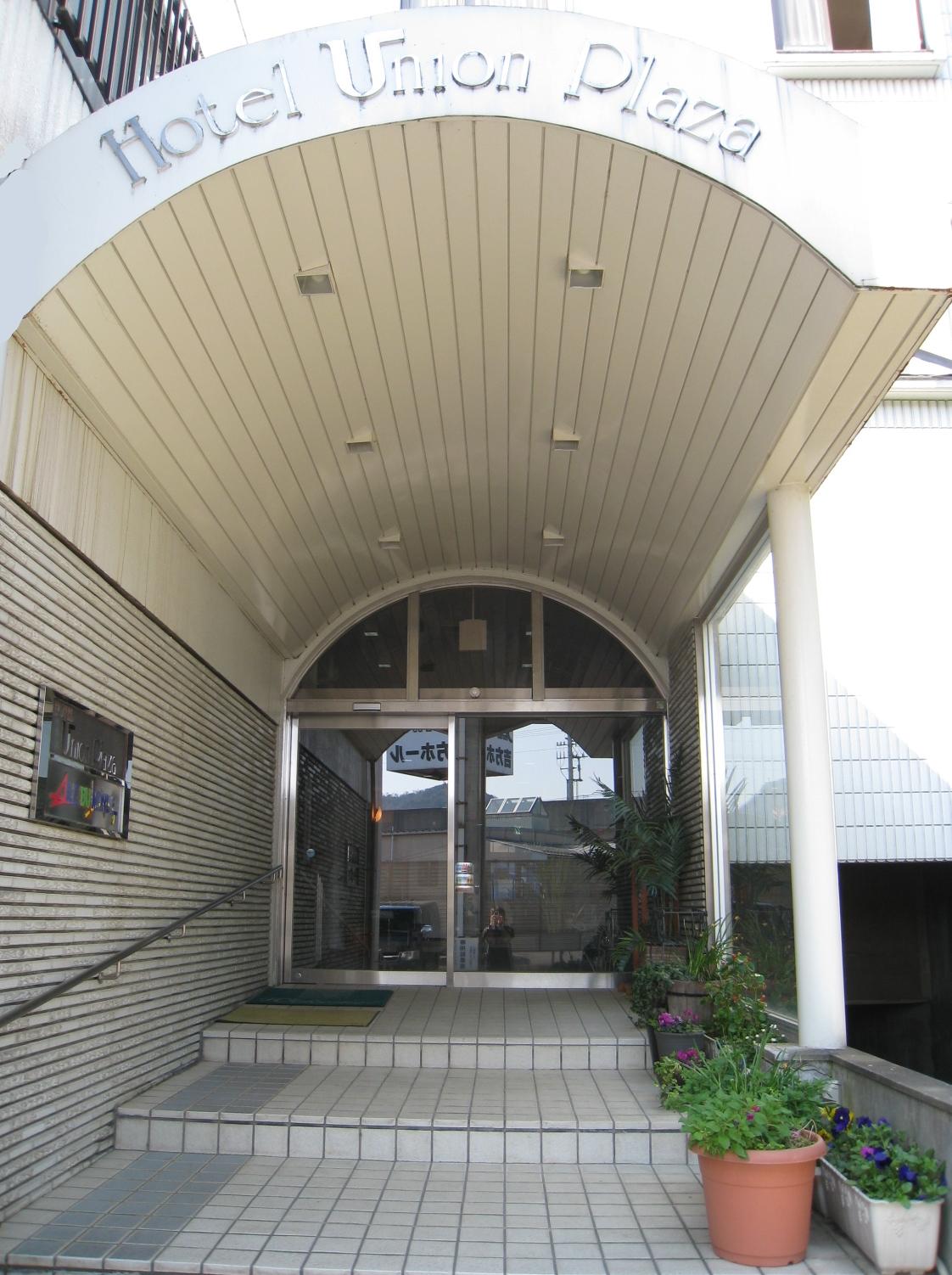 ホテル ユニオン プラザ◆楽天トラベル