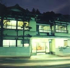 湯河原温泉 岩本屋旅館