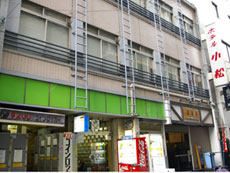 ホテル小松<東京都>