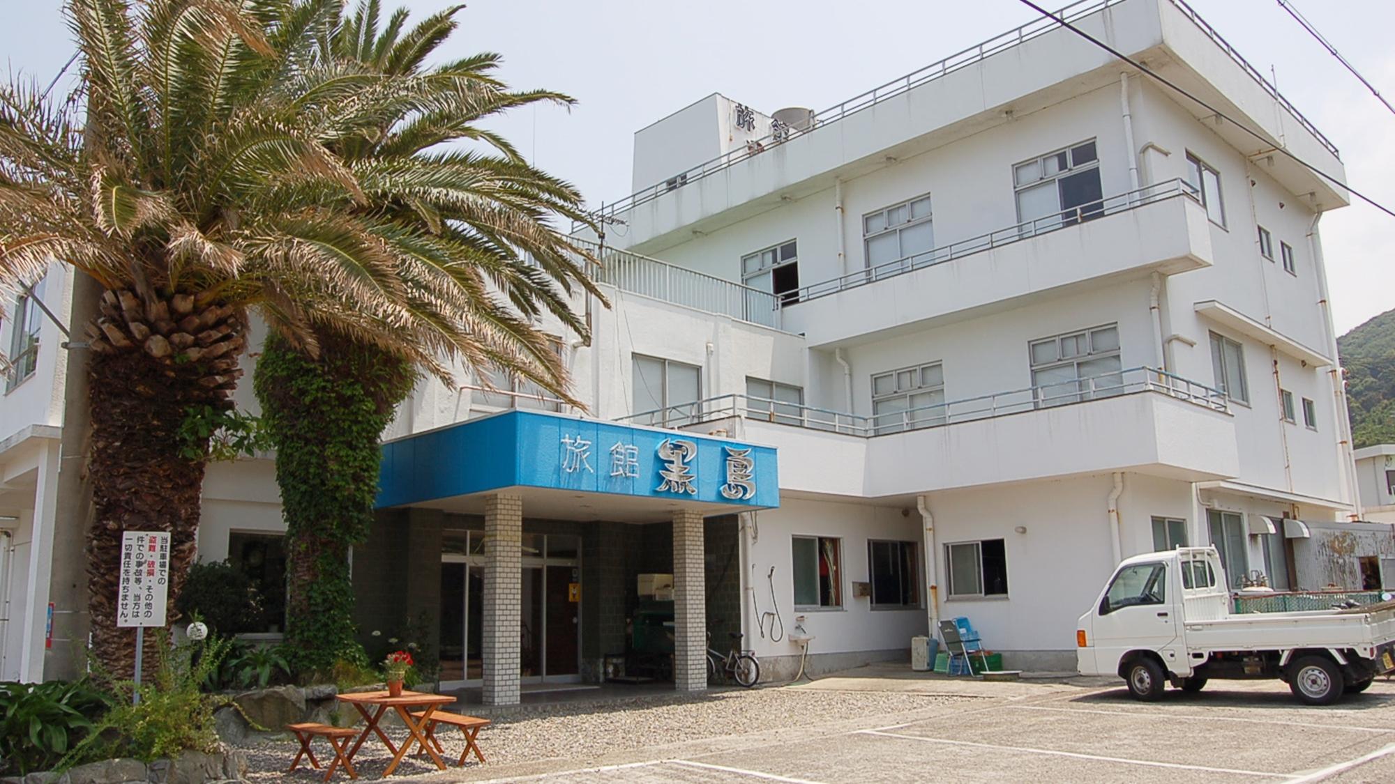 旅館 黒島◆楽天トラベル