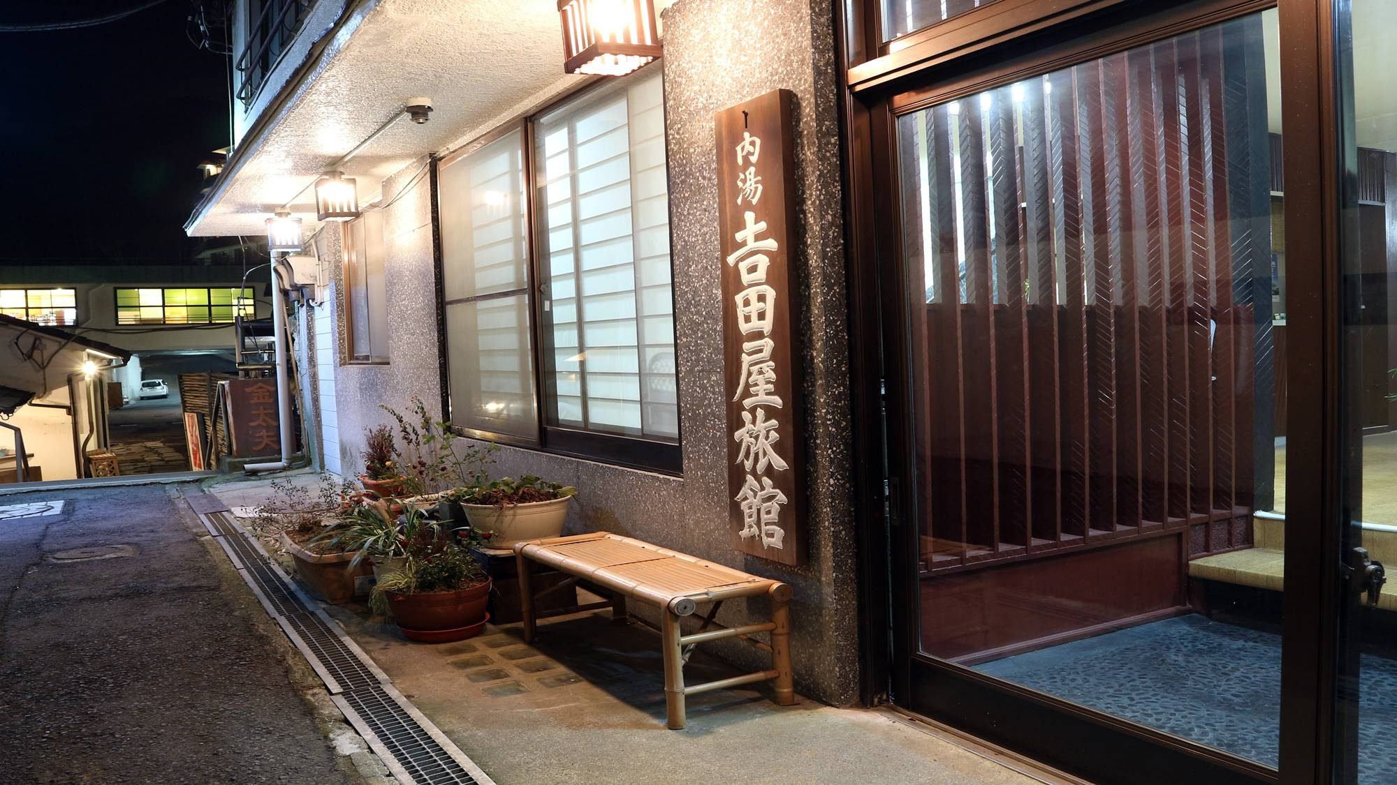 吉田屋旅館◆楽天トラベル
