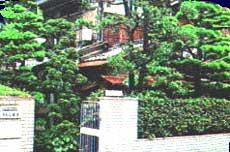 公立学校共済組合京都宿泊所宮津分館 うらしま荘