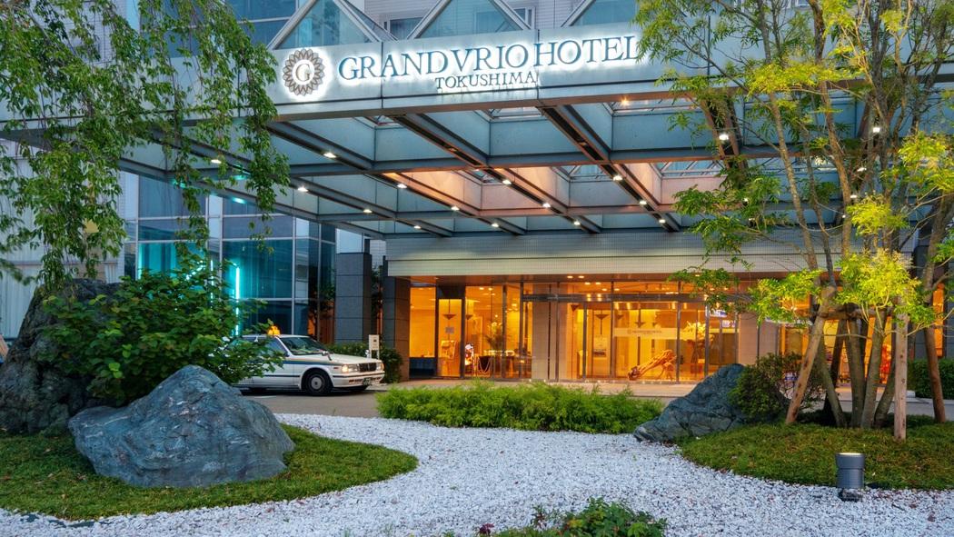 徳島グランヴィリオホテル(旧:徳島プリンスホテル)