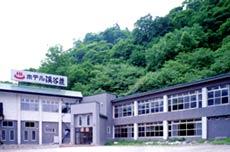 定山渓温泉 ホテル渓谷荘
