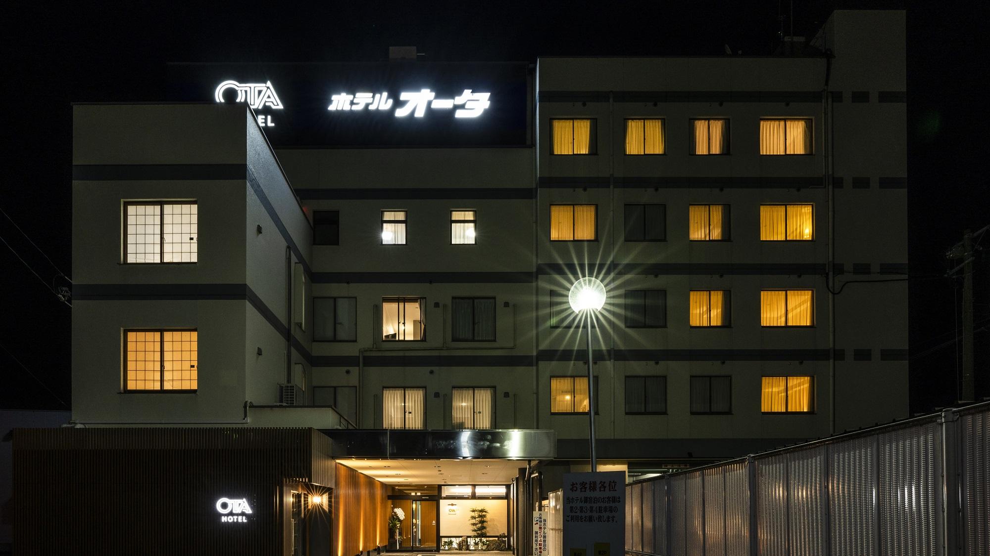 ホテル オータ◆楽天トラベル