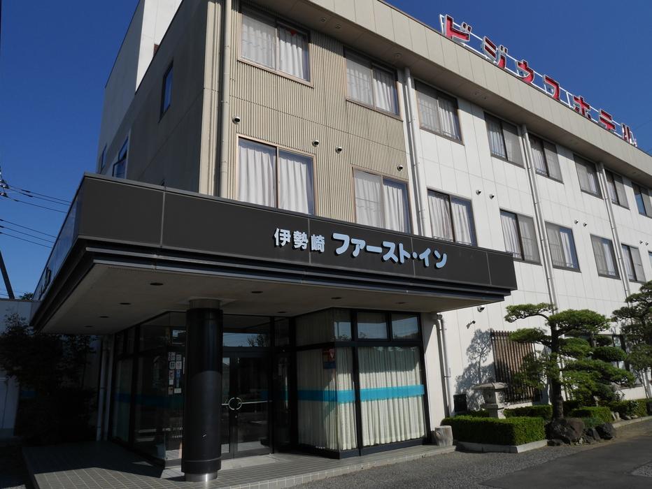 ビジネスホテル ファースト・イン◆楽天トラベル