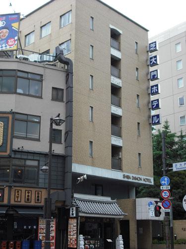 芝大門ホテル◆楽天トラベル