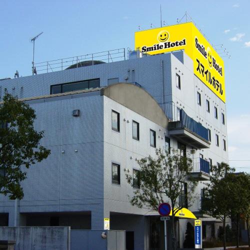 スマイル ホテル 掛川◆楽天トラベル