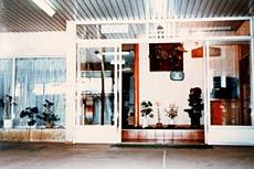 旅館 越路荘◆楽天トラベル