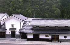 菊乃家 旅館◆楽天トラベル