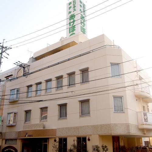 ビジネスホテル あけぼの◆楽天トラベル