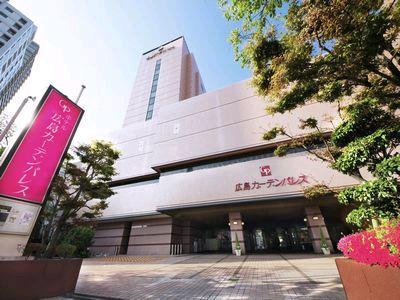 ホテル 広島 ガーデンパレス◆楽天トラベル