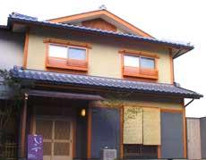 京の宿 しみず外観