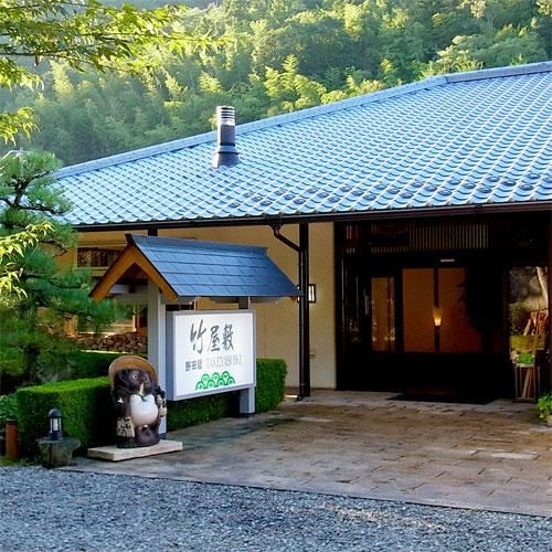 旅館 竹屋敷◆楽天トラベル