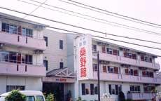 ビジネス旅館 益野 桑野館◆楽天トラベル