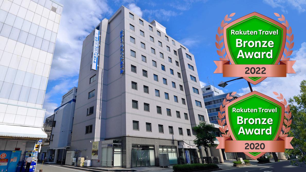 松山ニューグランドホテル◆楽天トラベル